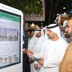 الشيخ محمد بن راشد يزور معرض الصحة العربي