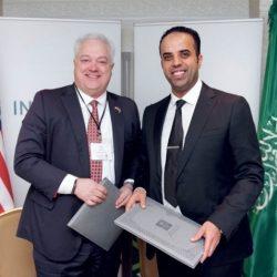 الهيئة العامة للاستثمار السعودي تمنح 13 شركة أميركية تراخيص استثمارية