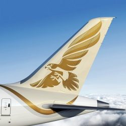 طيران الخليج تمنح طلاب الجامعات وزناً إضافياً مجانياً