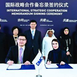 تحالف «دبي للسلع المتعددة» مع بورصة الصين للأحجار الكريمة