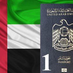 الإمارات والسعودية توقعان اتفاق المشغل الاقتصادي المعتمد