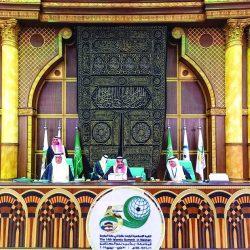 القمة الإسلامية تتضامن مع المملكة لحماية أمنها وإمدادات النفط