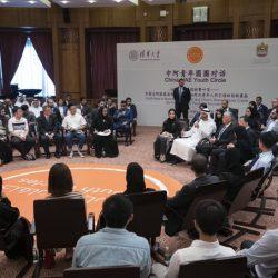 الشيخ محمد بن زايد يحضر جانبا من الحلقة الشبابية الإماراتية ــ الصينية