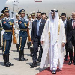 الشيخ محمد بن زايد يصل بكين في زيارة دولة إلى جمهورية الصين الشعبية