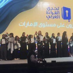 مسرح الكازار والمخيطو يستعد للاحتفال صيف 2019