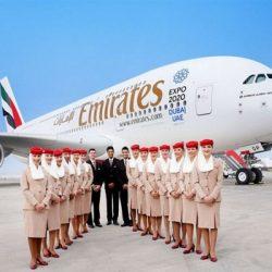 «طيران الإمارات» تسعى للتوسّع في السوق الفلبينية