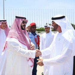 دولة الإمارات تحتفل باليوم العالمي للشباب