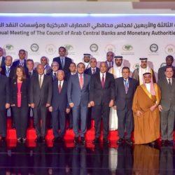 إنشاء المؤسسة الإقليمية لمقاصة وتسوية المدفوعات العربية قريباً