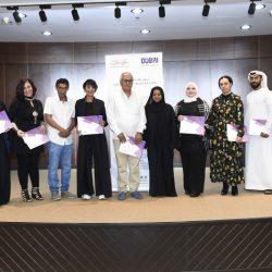 «دبي للثقافة» تختتم ورشة الكتابة المسرحية بنجاح