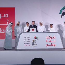 اختتام أعمال معرض ومؤتمر تقنيات المتاحف والمعارض لتراث الشرق الأوسط 2019 بنجاح مذهل
