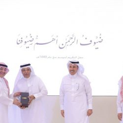 وزارة السياحة الإندونيسية تقيم ملتقى تعريفي بالسياحة في جدة