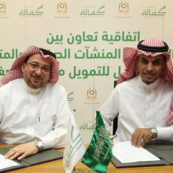 باب رزق جميل توقع اتفاقية لتوفير الدعم للشباب السعودي