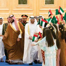مجتمع جميل ومؤسسة أندريا يطلقان منحة للسعوديين في الكلية الملكية للموسيقى بلندن