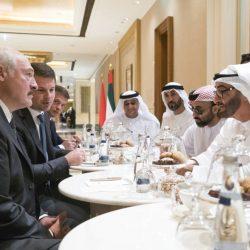تعزيز الدور الاقتصادي للمرأة الإماراتية