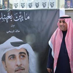 الشيخ محمد بن راشد: قوانين بلادنا يتساوى تحت مظلتها الجميع