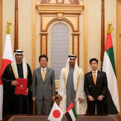 توقيع اتفاقية تعاون في مجال الطاقة بين الإمارات واليابان