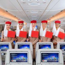 طيران الإمارات تحتفل بـ 20 عاماً في خدمة البحرين