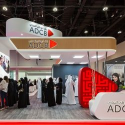 بنك أبوظبي التجاري يشارك في معرض توظيف2020
