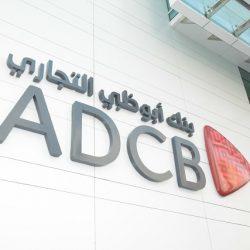 5.244 مليار درهم أرباح بنك أبوظبي التجاري بنهاية العام 2019
