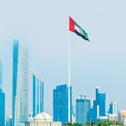دولة الإمارات تؤكد أهمية الاجتماع الوزاري للمجلس الاقتصادي العربي