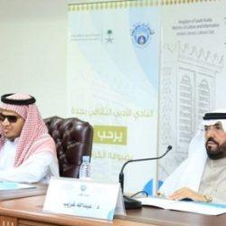 الخطوط السعودية أتمت جاهزيتها لانطلاق سباق السعودية العالمي للفروسية
