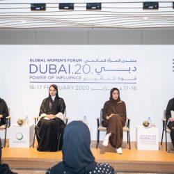 مؤسسة دبي للمرأة تعلن عن برنامج فعاليات منتدى المرأة العالمي دبي 2020