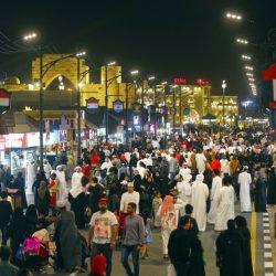 مناقشة مشاركة الإمارات في أعمال مجموعة العشرين 2020