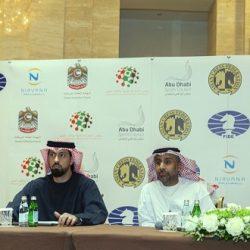"""""""كونغرس """" المؤتمر الدولى لاتحاد الشطرنج ينطلق في ابوظبي غداً"""