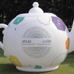 الجمعية الأولى تنظم مهرجان الشاي والقهوة بجدة اليوم