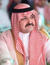 """الأمير مشعل بن ماجد يفتتح مؤتمر """"رؤية لأجيال واعدة"""" اليوم الإثنين"""