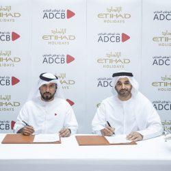 أبوظبي التجاري ومصرف الهلال يوقعان اتفاقية مع الاتحاد للعطلات  لمنح عملائهم خطة دفع ميسرة