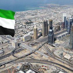 دولة الإمارات تقود اندماج الشركات إقليمياً