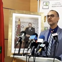 وزارة الصحة المغربية خطط وقائية وإجراءات مشددة لمواجهة تهديد فيروس كورونا