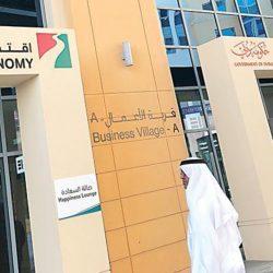 دولة الإمارات تسمح للجمعيات التعاونية والبقالة والسوبرماركت والصيدليات بالعمل على مدار 24 ساعة
