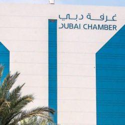 """""""غرفة دبي"""" تطلق خدمة مجانية لمعاملات التصديقات الخاصة بالبضائع"""