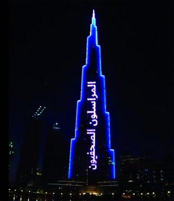 برج خليفة يتألّق بـ«خط دفاعنا الأول»