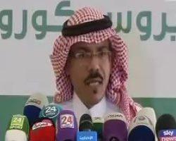 السعودية تسجل أعلى معدل في إصابات كورونا اليوم