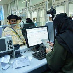 الجوازات السعودية تمدد صلاحية التأشيرات السياحية لمدة 3 أشهر دون مقابل مالي
