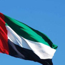 دولة الإمارات تؤكد التزامها بتعزيز التعاون في مجال الأمن الصحي