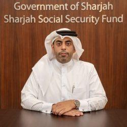صندوق الشارقة للضمان الاجتماعي يصرف معاش 780 متقاعدا في 20 مايو بمناسبة عيد الفطر