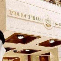 البنوك تضخ 19.7 مليار درهم قروضا جديدة في شرايين الاقتصاد في 5 أشهر