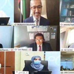 تعرف على شروط دخول الإماراتيين والسعوديين الى المغرب في ظل أزمة كورونا