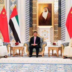 دولة الإمارات والصين.. رؤى ديناميكية ترسّخ التنمية والتعاون الدولي