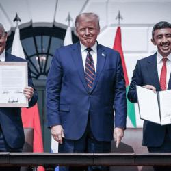 أبرز بنود معاهدة السلام بين الإمارات وإسرائيل