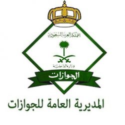 دولة الإمارات تسجل 1538 إصابة جديدة بفيروس كورونا