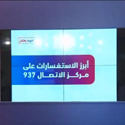 دولة الإمارات تقدّم 110471 جرعة من لقاح كورونا خلال 24 ساعة