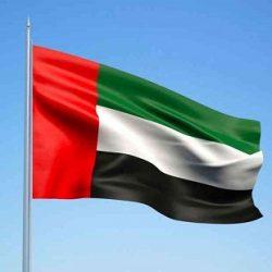 """جامعة الإمارات توقع اتفاقية تفاهم مع هيئة المساهمات الاجتماعية"""" معاً"""""""