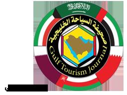صحيفة السياحة الخليجية