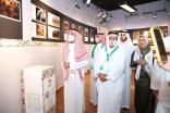 أدبي جدة وجمعية الثقافة والفنون يدشنان مهرجان وطن الثقافة  بمناسبة اليوم الوطني الـ 90