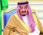 نيابة عن الملك سلمان : أمير الرياض يرعى المباراة الختامية لكأس خادم الحرمين